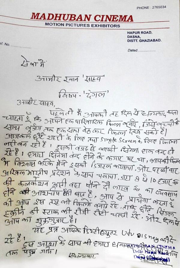 Letter1