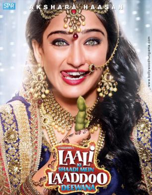 First Look Of The Movie Laali Ki Shaadi Mein Laddoo Deewana