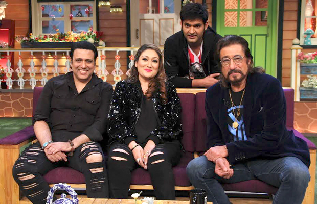 Shakti Kapoor surprises Govinda on sets of Kapil's comedy show
