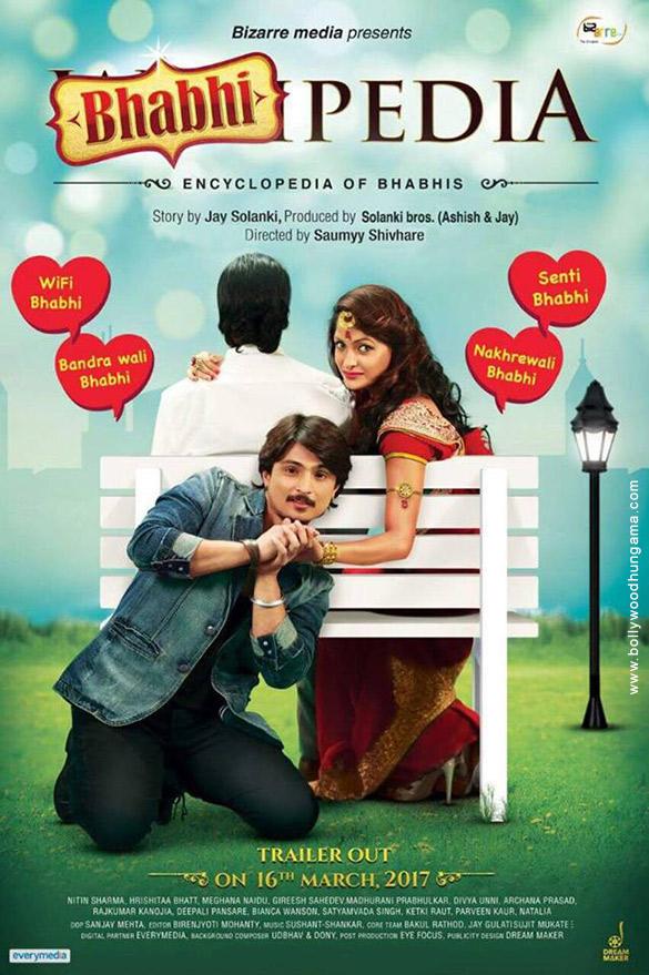 First Look Of The Movie Bhabhi Pedia