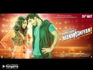 Movie Wallpaper Of Thodi Thodi Si Manmaaniyan