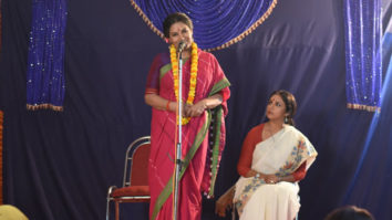 Shabana Azmi to do a cameo in Sanjoy Nag's Good Morning Sunshine