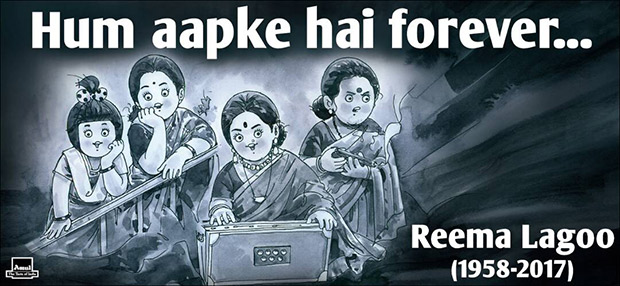 Check out: Amul pays heartfelt tribute to late actress Reema Lagoo
