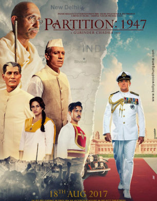 First Look Of The Movie Partition: 1947
