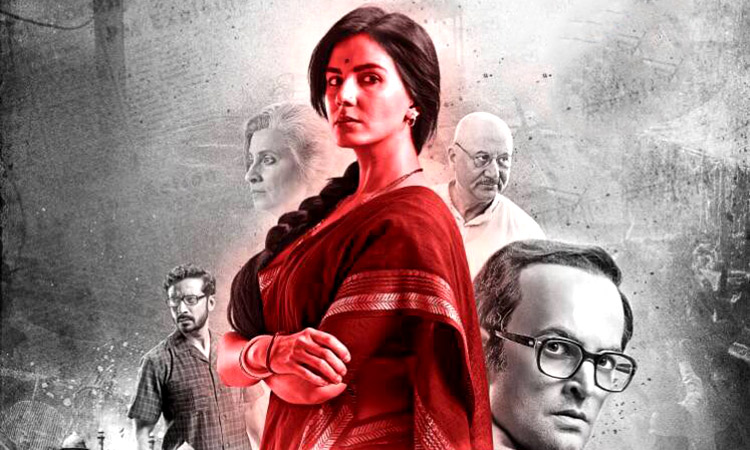 Movie Review: Indu Sarkar