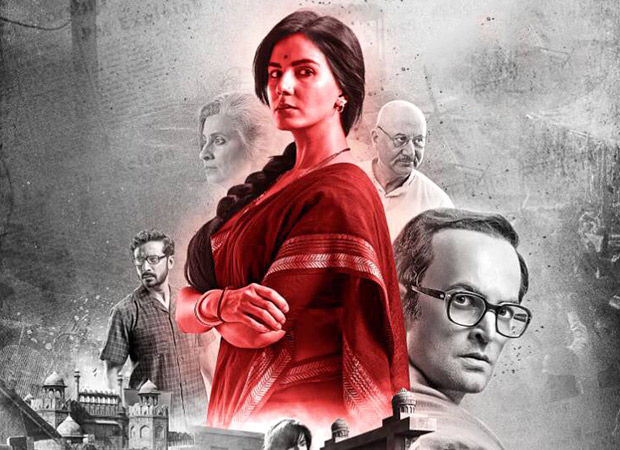 Indu Sarkar to open the 15th Annual Bollywood Festival in Norway