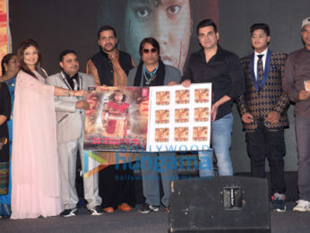 Arbaaz Khan and Zarine Khan launch the music of the film 'Krina'