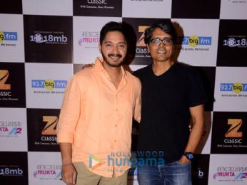 Shreyas Talpade and Nagesh Kukunoor grace the screening of Iqbal