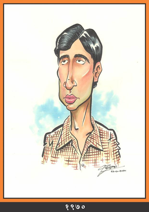 Raj Thackeray wishes Amitabh Bachchan through his caricatures-1---1970