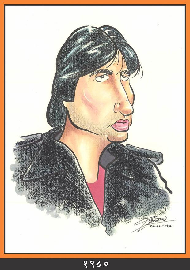 Raj Thackeray wishes Amitabh Bachchan through his caricatures-3---1980