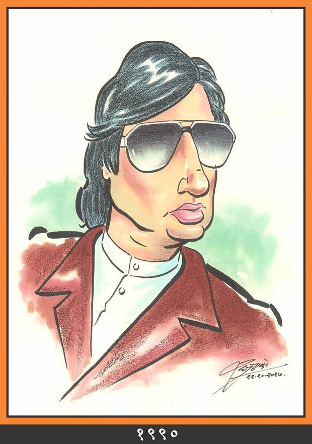 Raj Thackeray wishes Amitabh Bachchan through his caricatures-4---1990