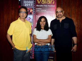 Nave Valan Film Festival