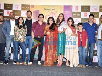 Vidya Balan, Neha Dhupia, RJ Malishka and othes grace the trailer launch of 'Tumhari Sulu'