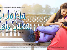 First Look Of The Movie Dil Jo Na Keh Saka