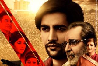 First Look Of The Movie Humein Haq Chahiye…Haq Se