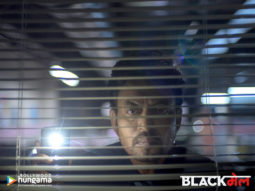 Wallpapers Of The Movie Blackmail