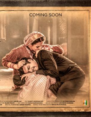 First Look Of The Movie Hey Ram Hamne Gandhi Ko Maar Diya