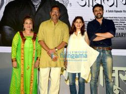 Nana Patekar graces the trailer launch of Marathi film 'Aapla Manus'