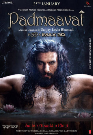First Look Of The Movie Padmaavat