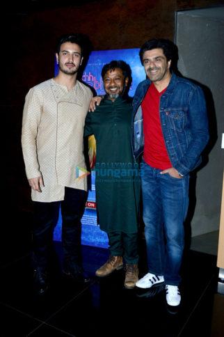 Special screening of Onir's next Yodlee Films movie 'Kuchh Bheege Alfaaz'