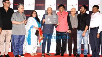 Celebs grace the launch of Sayeed Quadri's book 'Awarapan'