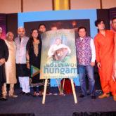 Celebs grace Ustad Ghulam Mustafa Khan's 87th birthday celebration