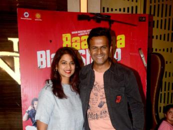 Celebs grace the premiere of 'Baa Baaa Black Sheep'