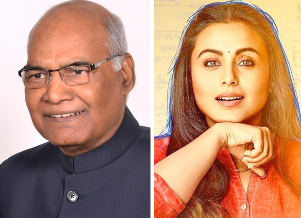 WOW! President Of India to watch Rani Mukerji starrer Hichki and here are the details