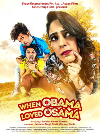First Look Of The Movie When Obama Loved Osama