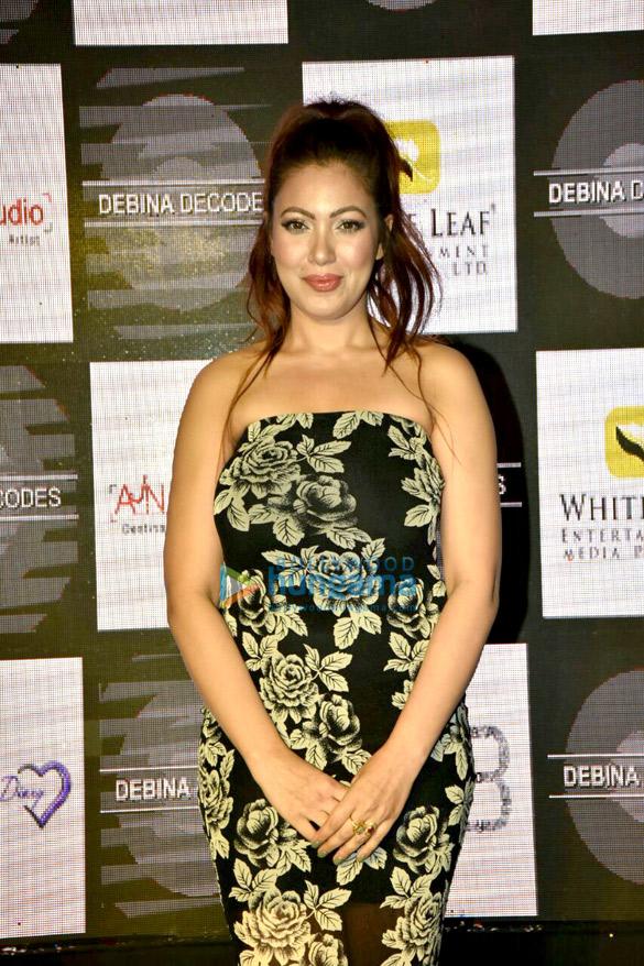 Debina Bonnerjee launches her YouTube channel   Munmun Dutta Images