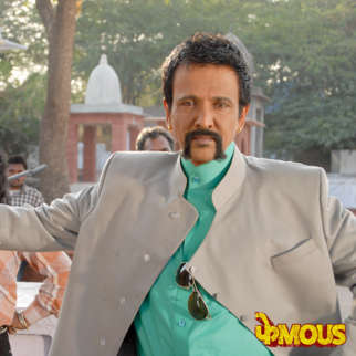 Wallpapers Of The Movie Phamous
