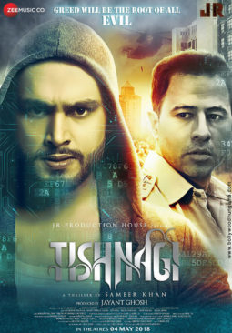 First Look Of The Movie Tishnagi