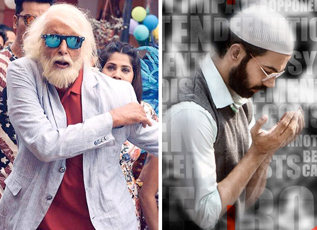 Box Office - 102 Not Out opens at Rs. 3.52 crore, Omerta less than Rs. 1 crore