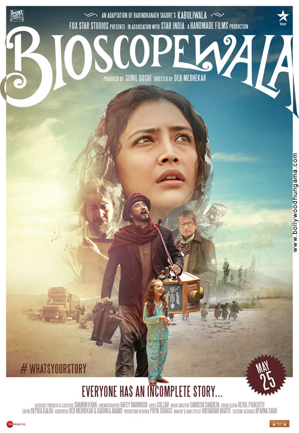 First Look Of The Movie Bioscopewala