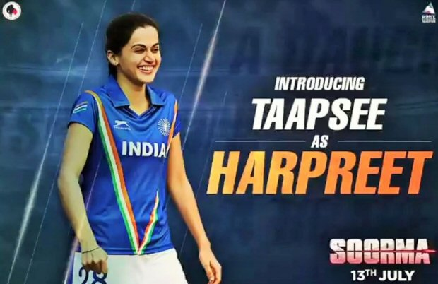 FIRST LOOK motion poster of Soorma introduces Taapsee Pannu as hockey player Harpreet