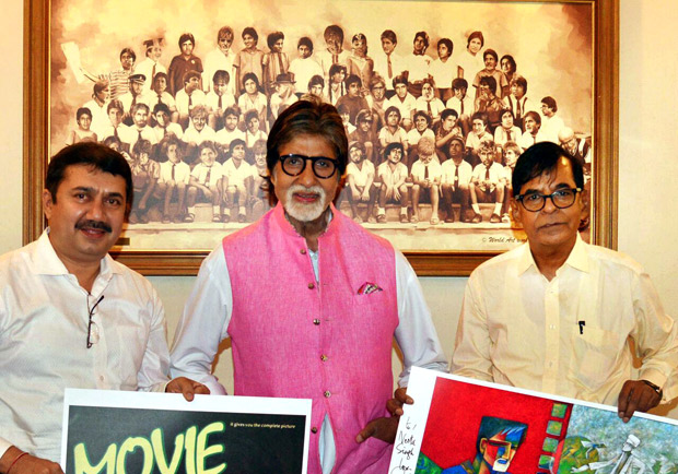 For his 75th year, Amitabh Bachchan receives a special tribute and here are the deets