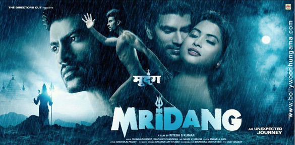 First Look Of The Movie Mridang