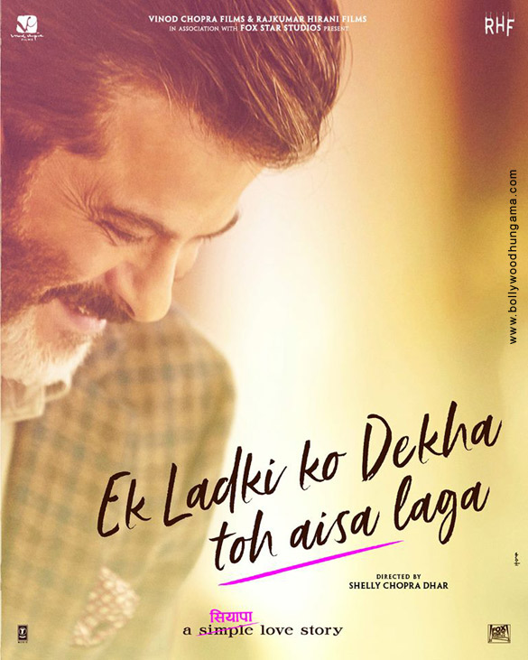Ek Ladki Ko Dekha Toh Aisa Laga: Star Cast and Crew, Predictions, Posters, Story, Budget, Box Office, Hit or Flop, Wiki