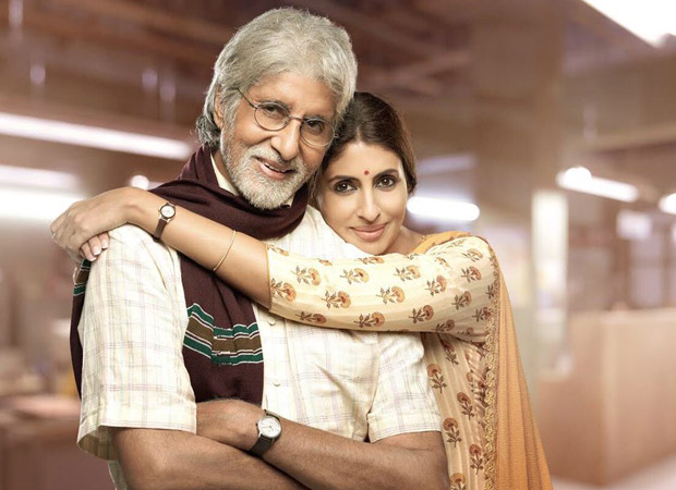 Amitabh Bachchan & Shweta Bachchan Nanda's latest ad SLAMMED by Bank Union