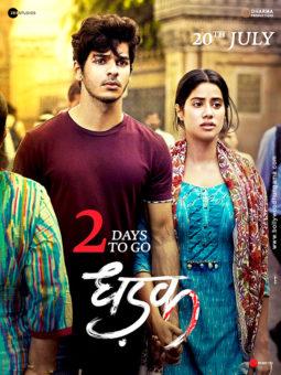 First Look Of The Movie SanjuDhadak