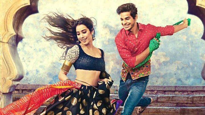 Movie Review Dhadak image