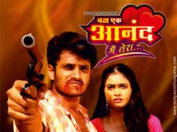 First Look Of The Movie Bas Ek Aanand Mai Tera