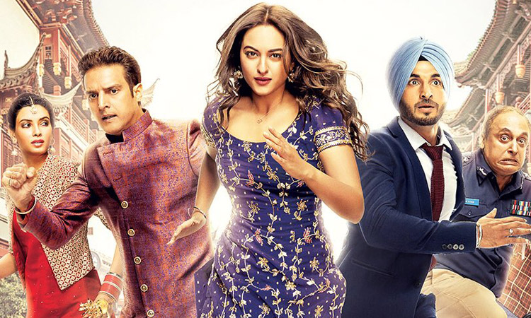 Happy Phirr Bhag Jayegi Review Image