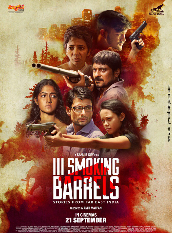 First Look Of The Movie III Smoking Barrels