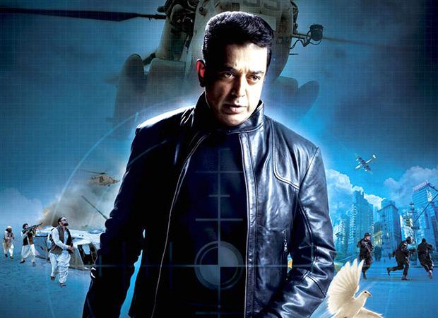 Reliance Entertainment to lose Rs. 25-30 crores on Kamal Haasan starrer Vishwaroop 2