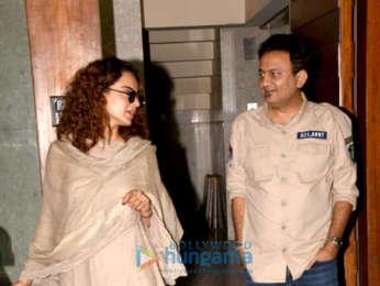 Kangana Ranaut snapped at Kamal Jain's office