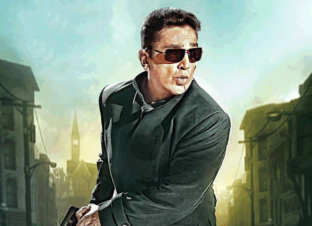 Box Office Prediction: Vishwaroop 2 [Hindi] to see Rs. 2-3 crore opening day