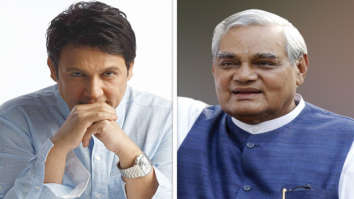 When Shekhar Suman met our former Prime Minister Atal Bihari Vajpayee