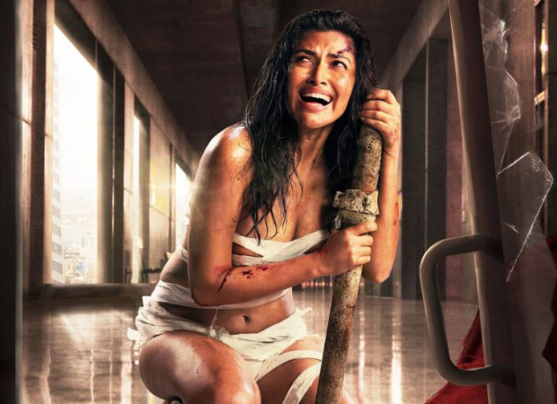 A tattered Amala Paul will leave you speechless in this poster of Aadai