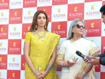 Amitabh Bachchan and Jaya Bachchan grace the Kalyan Jewellers event